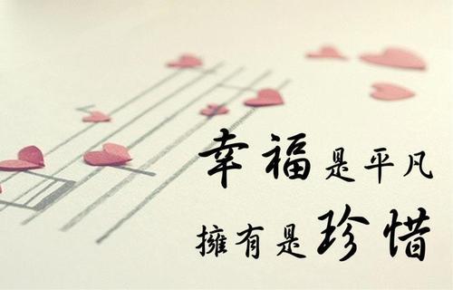 诗歌·生活在哪里最幸福